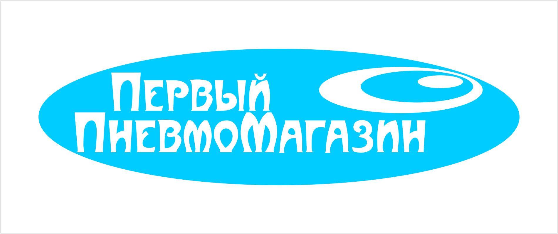 Логотип для магазина компрессорного оборудования - дизайнер jeniulka