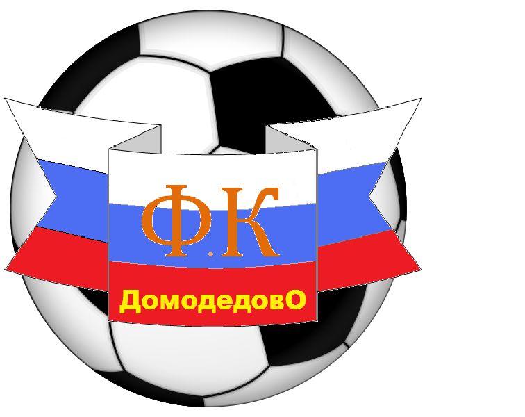 Логотип (Эмблема) для нового Футбольного клуба - дизайнер deswert