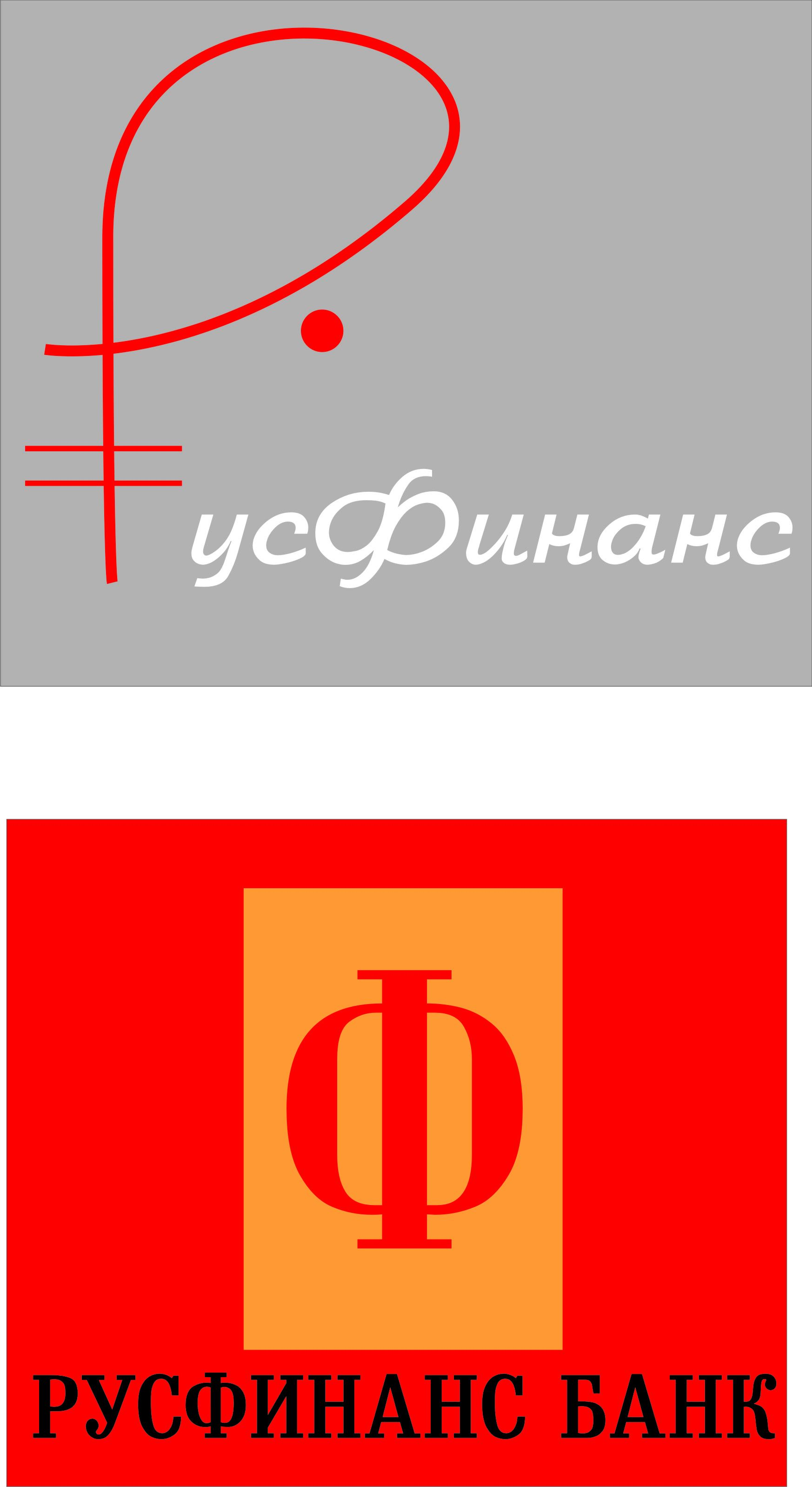 Логотип для Русфинанс - дизайнер Juuuliiiii
