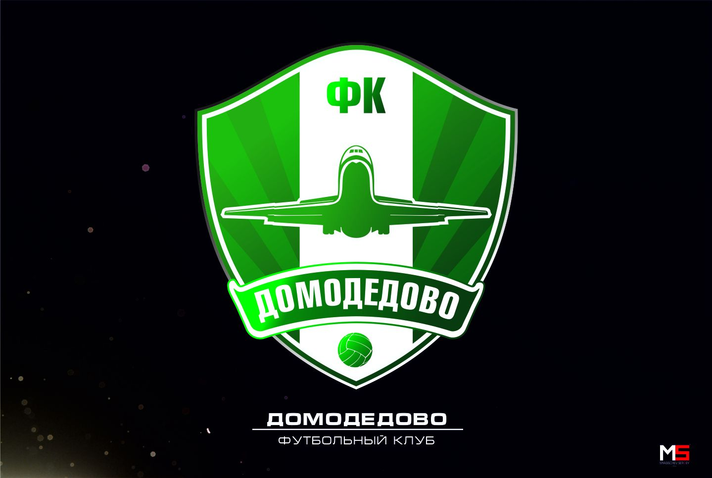 Логотип (Эмблема) для нового Футбольного клуба - дизайнер theoother
