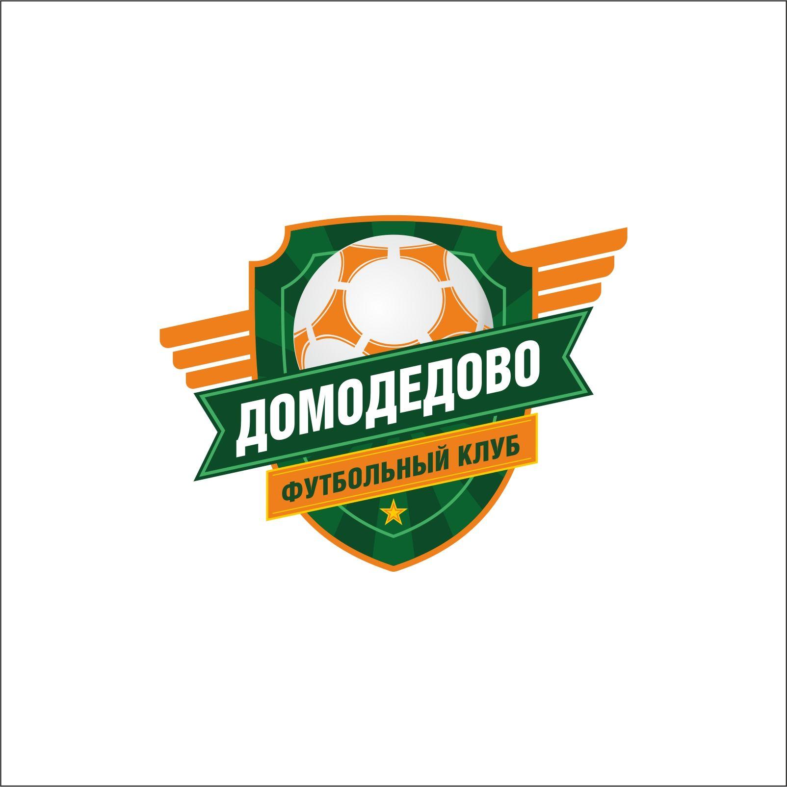 Логотип (Эмблема) для нового Футбольного клуба - дизайнер AlexSh1978
