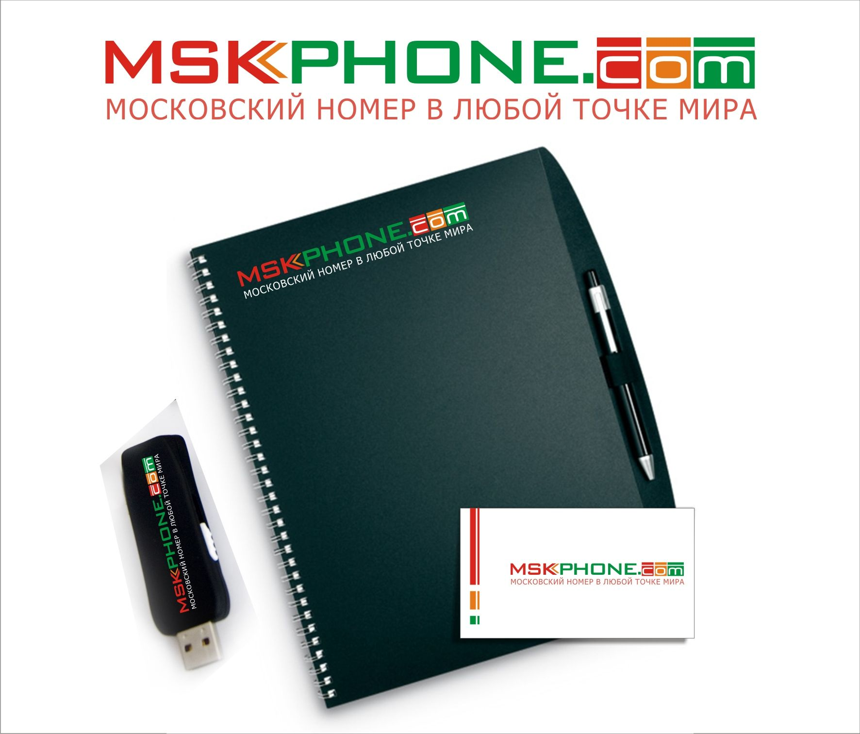 Логотип для MSKPHONE - дизайнер LiXoOnshade