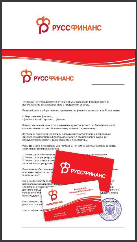 Логотип для Русфинанс - дизайнер peps-65
