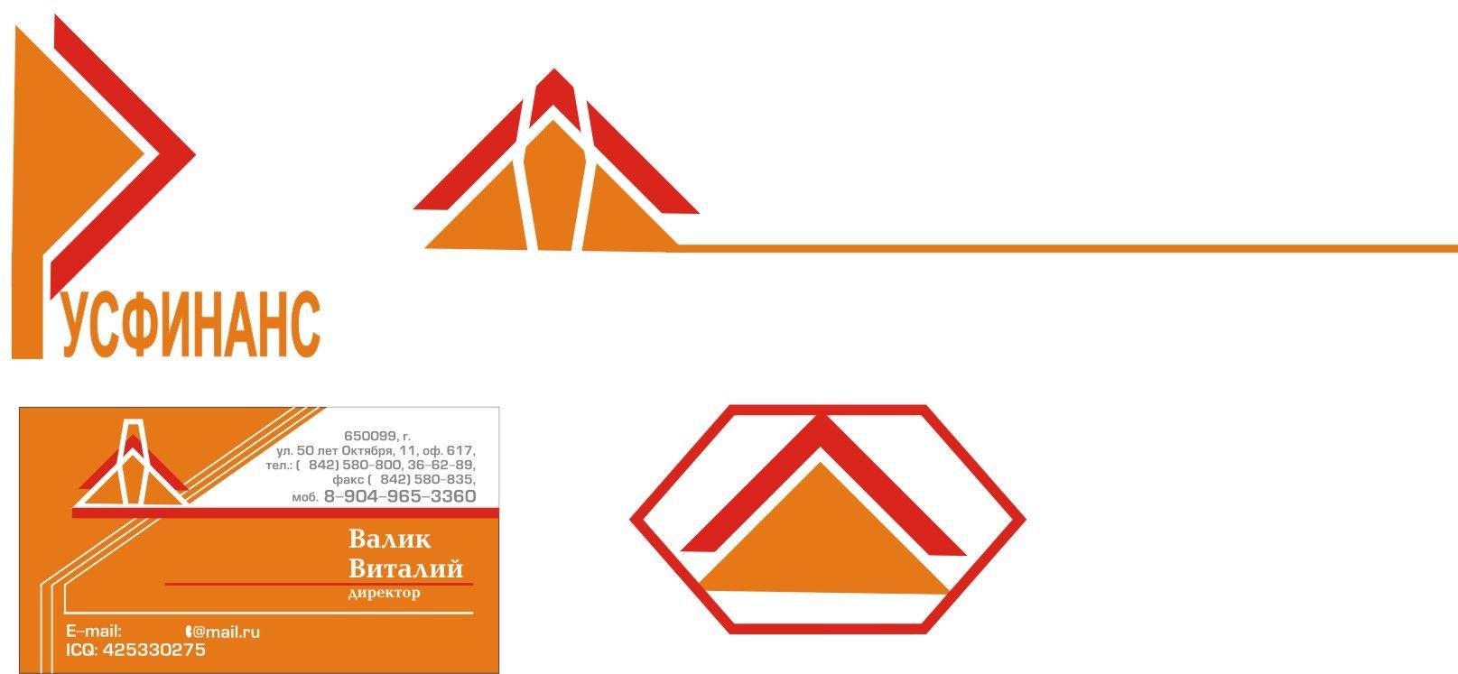Логотип для Русфинанс - дизайнер 667333