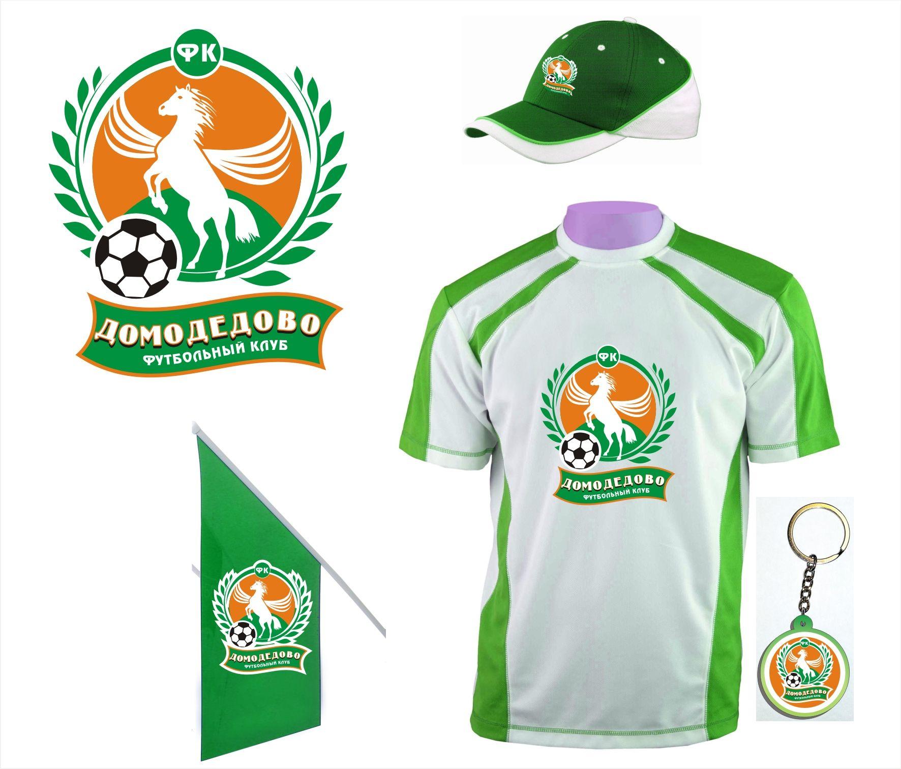 Логотип (Эмблема) для нового Футбольного клуба - дизайнер LiXoOnshade