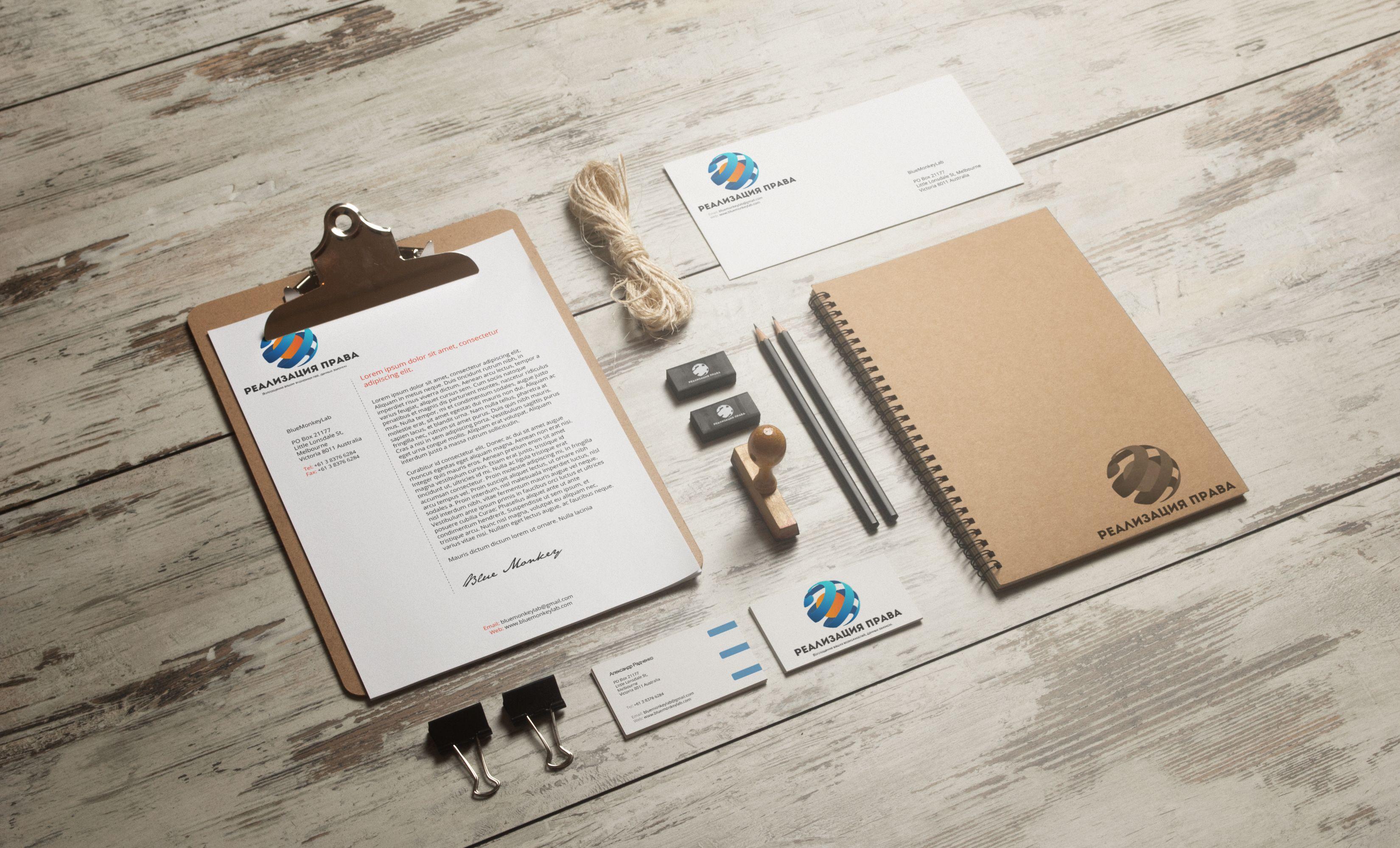 ЛОГО + стиль для юр. компании (есть зарисовки) - дизайнер KeepBalance