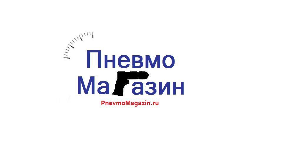 Логотип для магазина компрессорного оборудования - дизайнер deswert