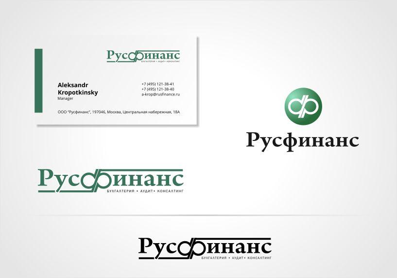 Логотип для Русфинанс - дизайнер grotesk