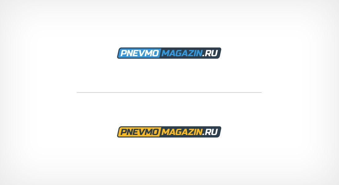 Логотип для магазина компрессорного оборудования - дизайнер MrPartizan