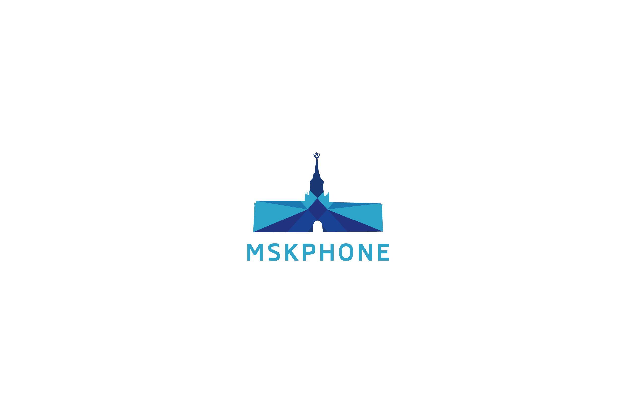Логотип для MSKPHONE - дизайнер zet333