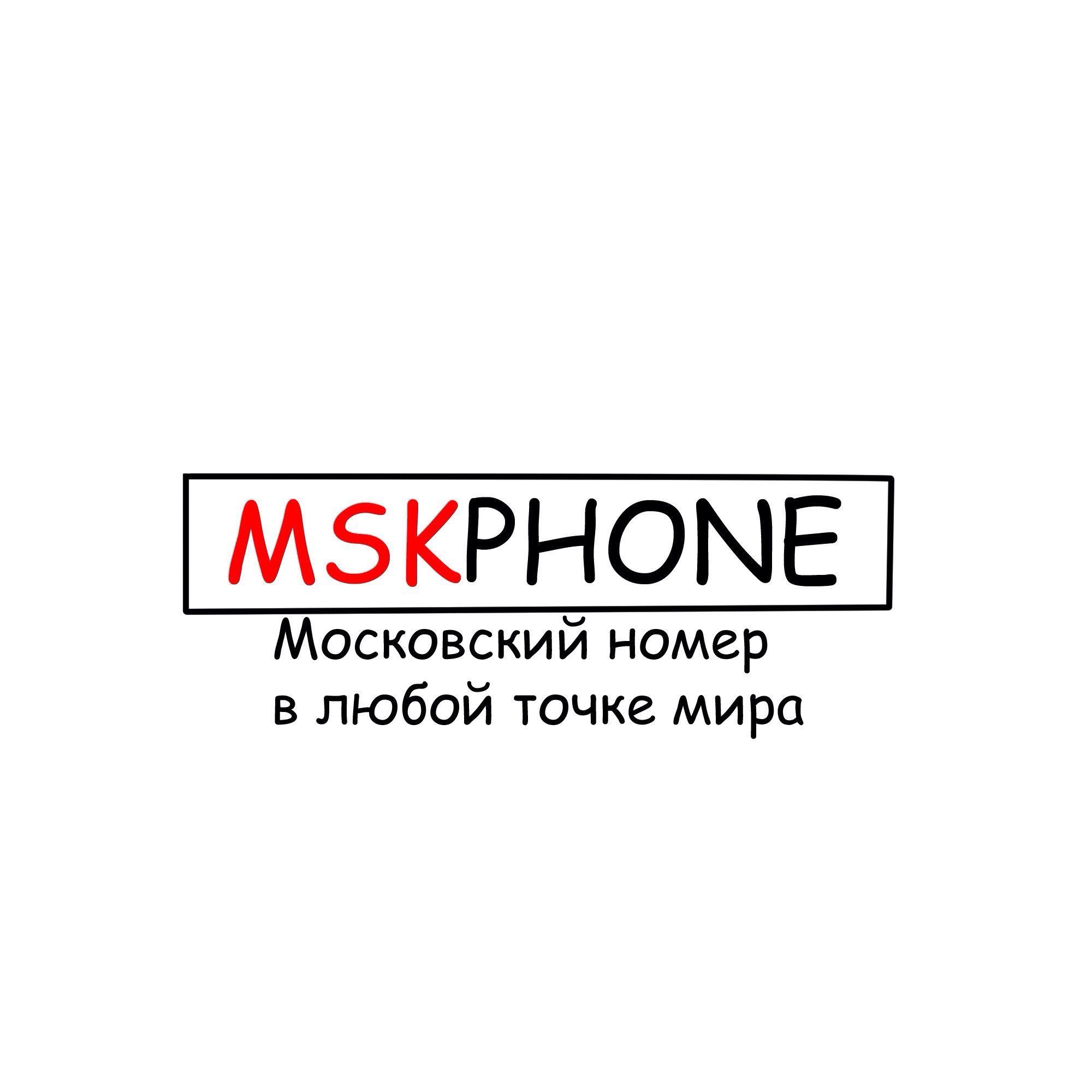 Логотип для MSKPHONE - дизайнер Quazerik