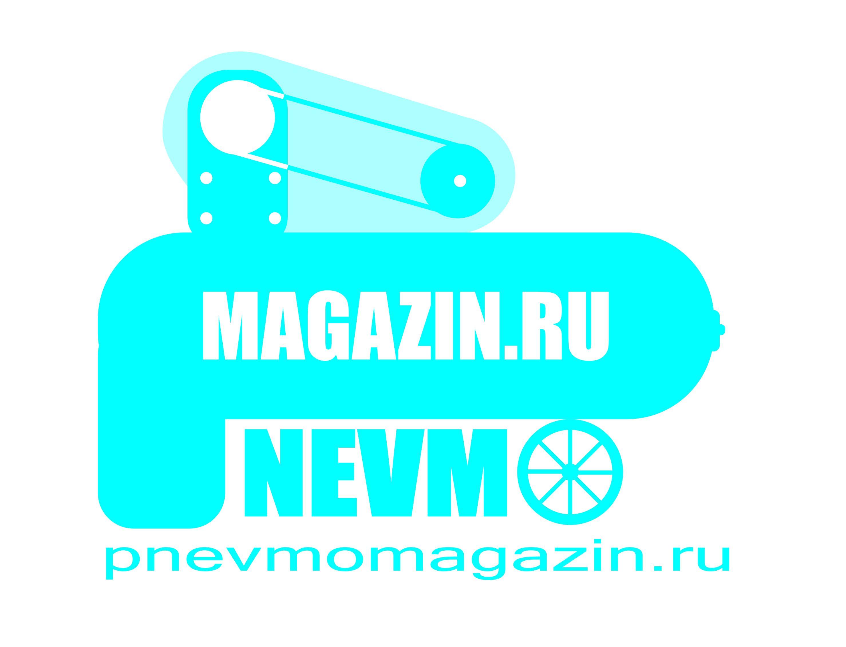 Логотип для магазина компрессорного оборудования - дизайнер gena_gordienko