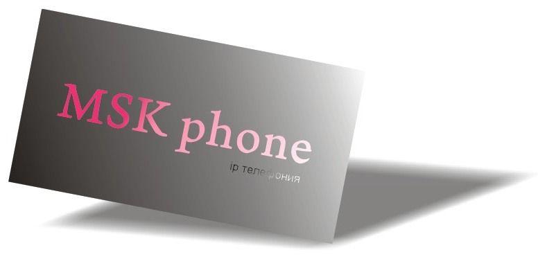 Логотип для MSKPHONE - дизайнер Viacheslav