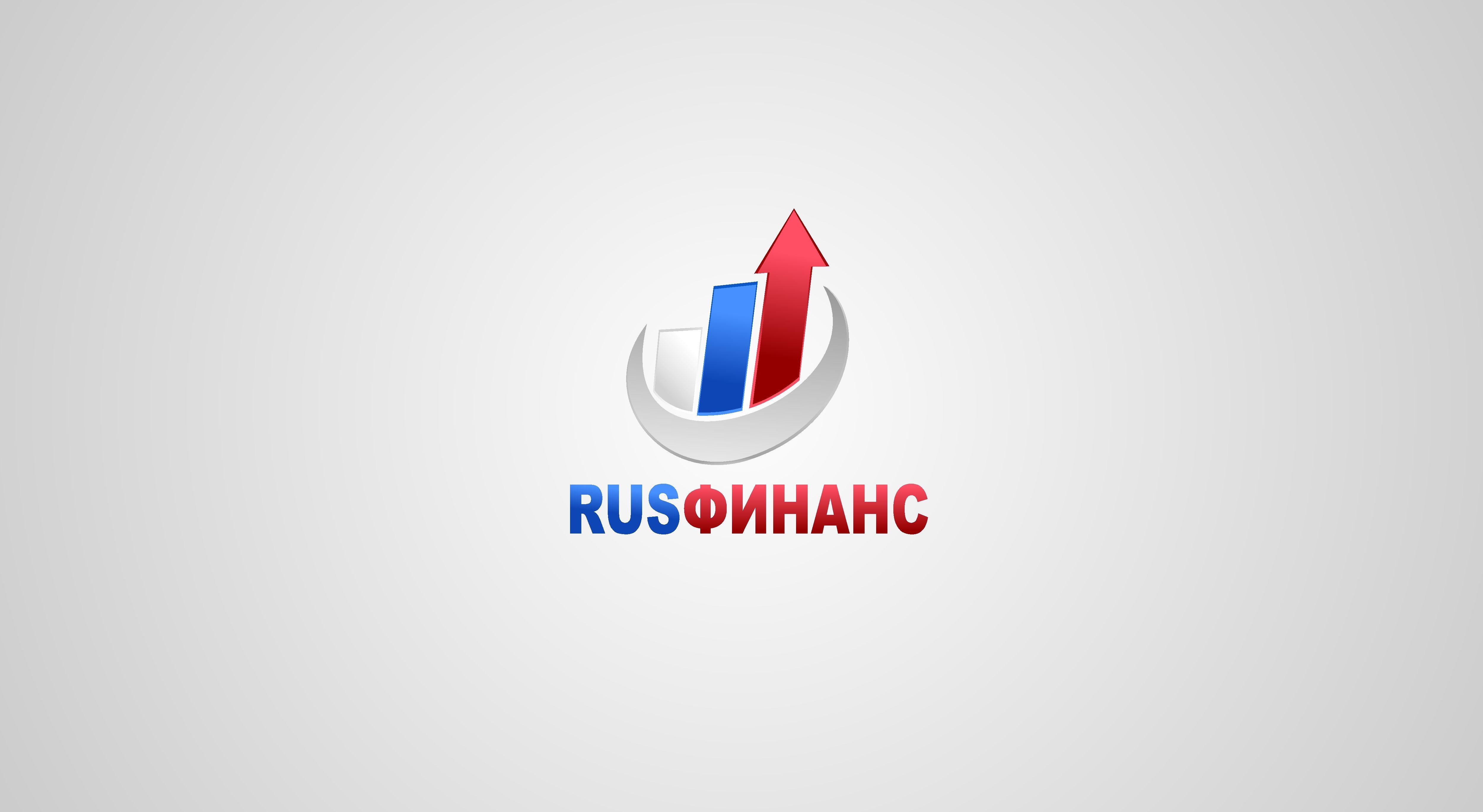 Логотип для Русфинанс - дизайнер Zarapin17