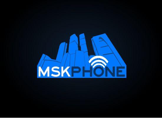 Логотип для MSKPHONE - дизайнер jabud