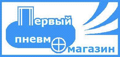 Логотип для магазина компрессорного оборудования - дизайнер LeoLeo