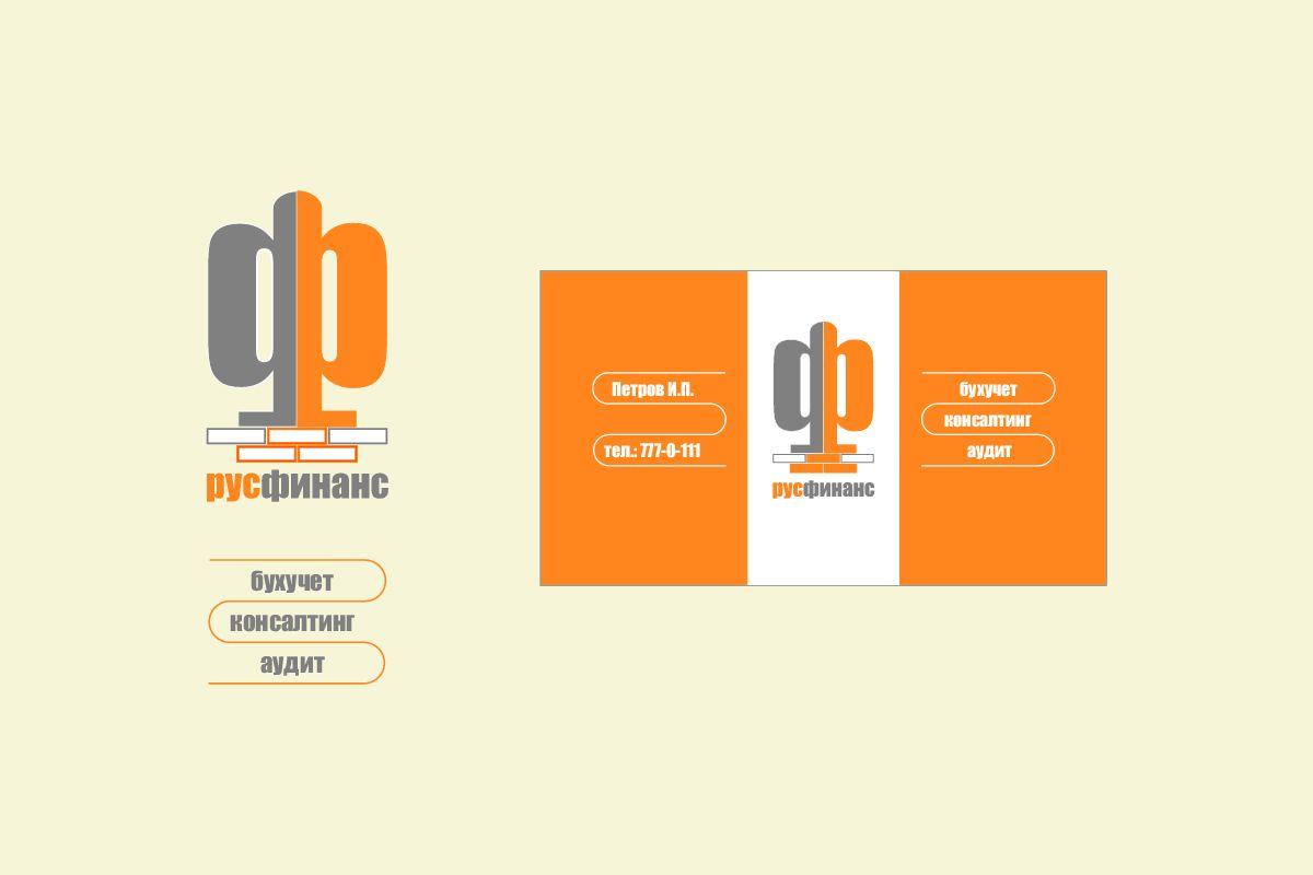 Логотип для Русфинанс - дизайнер Evzenka