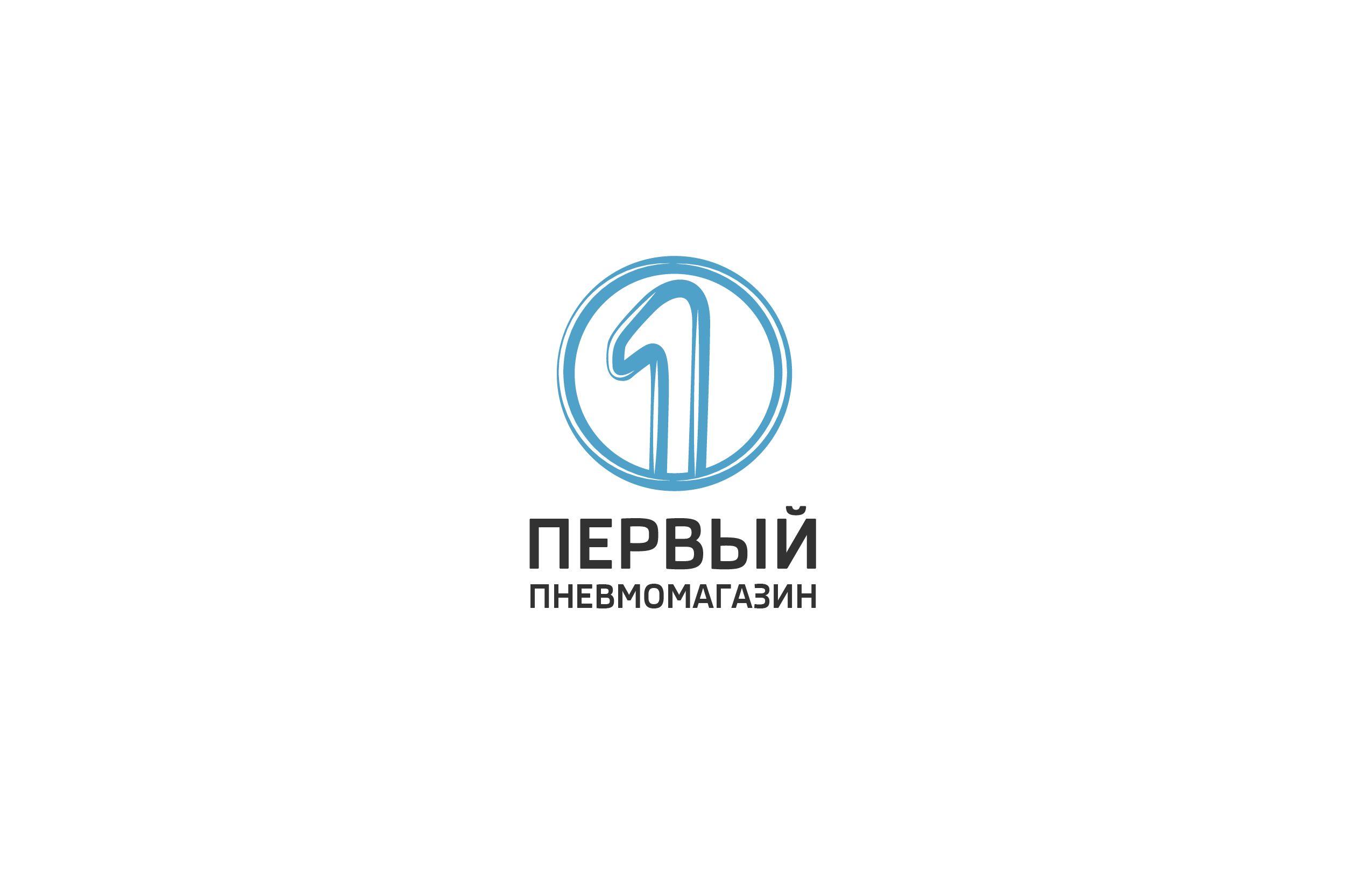 Логотип для магазина компрессорного оборудования - дизайнер zet333