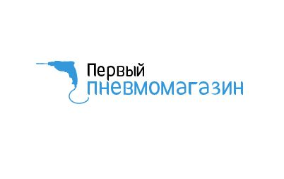 Логотип для магазина компрессорного оборудования - дизайнер dragblog