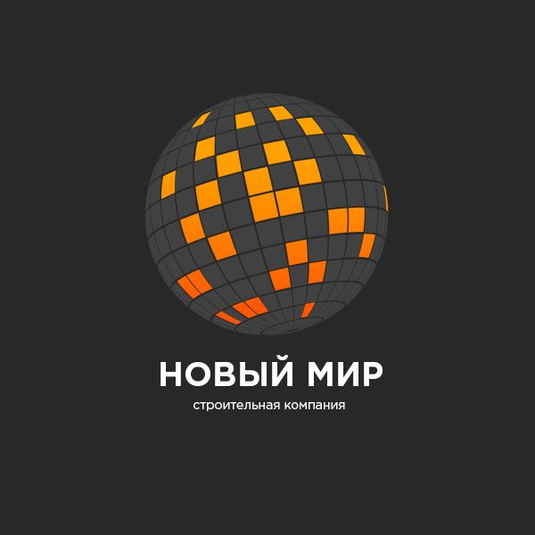 Логотип для строительной компании - дизайнер antonav