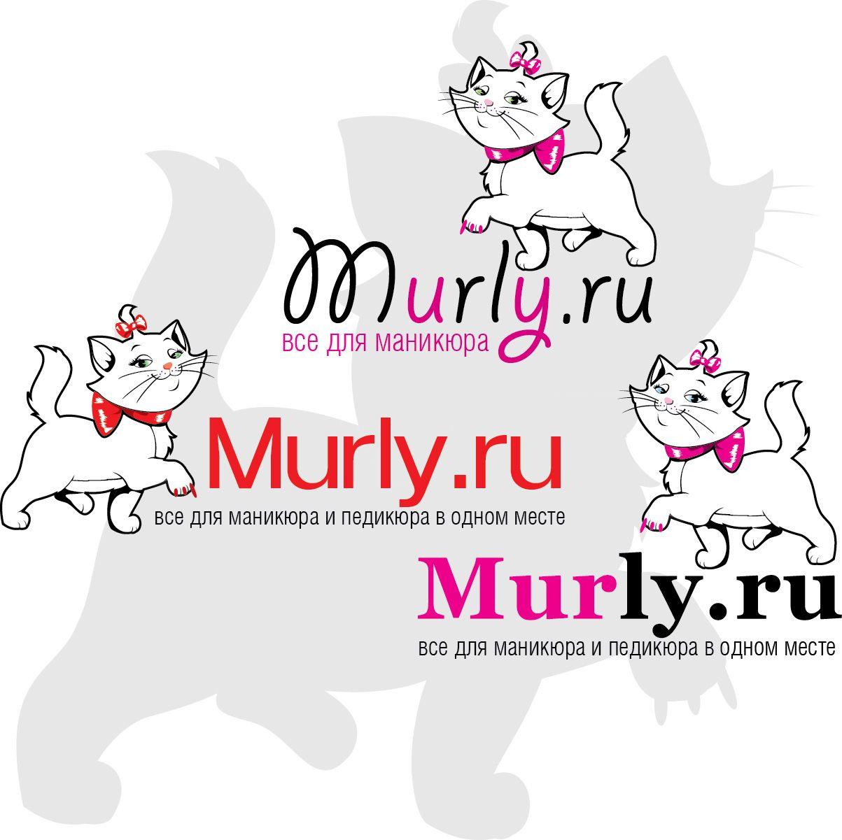 Логотип магазина материалов для наращивания ногтей - дизайнер Juliette_D