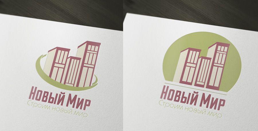 Логотип для строительной компании - дизайнер ready2flash