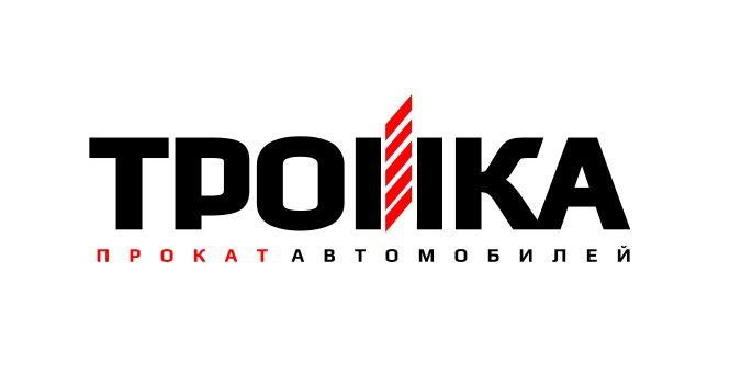 Логотип для компании проката автомобилей - дизайнер dav-design