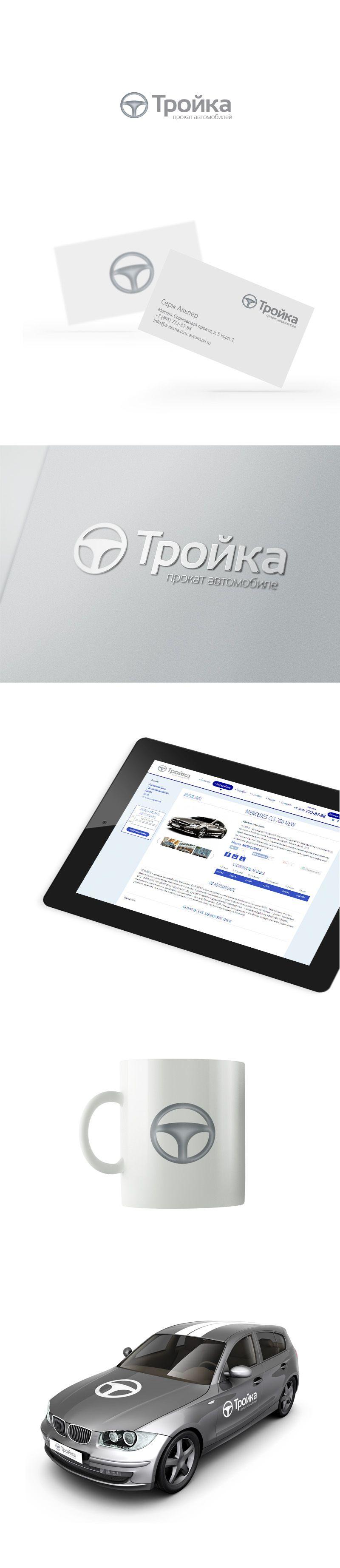 Логотип для компании проката автомобилей - дизайнер identika