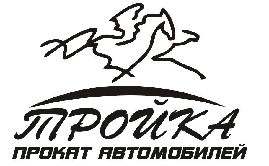 Логотип для компании проката автомобилей - дизайнер unuhih3392nk