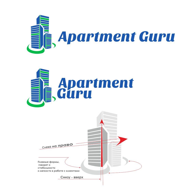 Дизайн логотипа сайта apartment guru - дизайнер dav-design