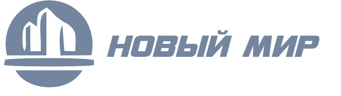 Логотип для строительной компании - дизайнер unuhih3392nk