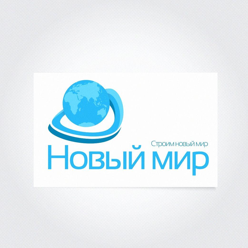 Логотип для строительной компании - дизайнер cruys