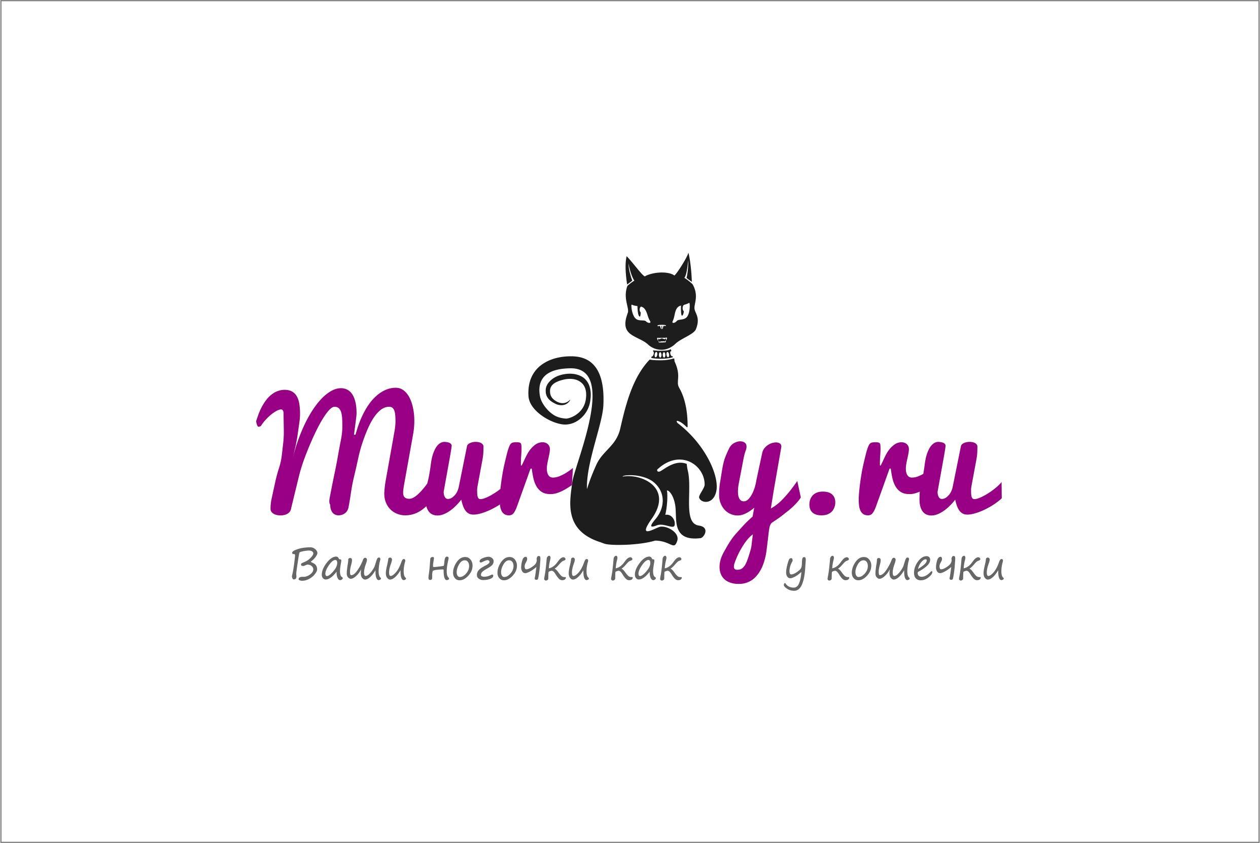 Логотип магазина материалов для наращивания ногтей - дизайнер CONTRAST