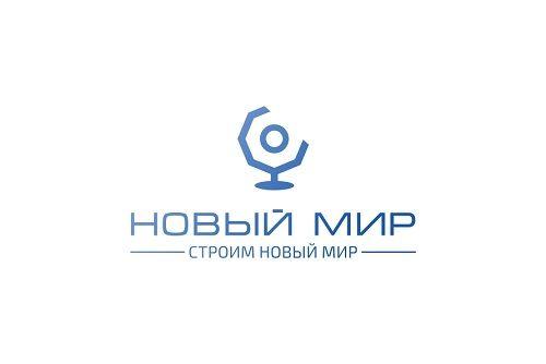 Логотип для строительной компании - дизайнер good_choice