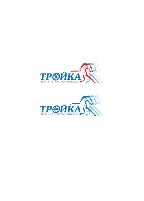 Логотип для компании проката автомобилей - дизайнер peps-65