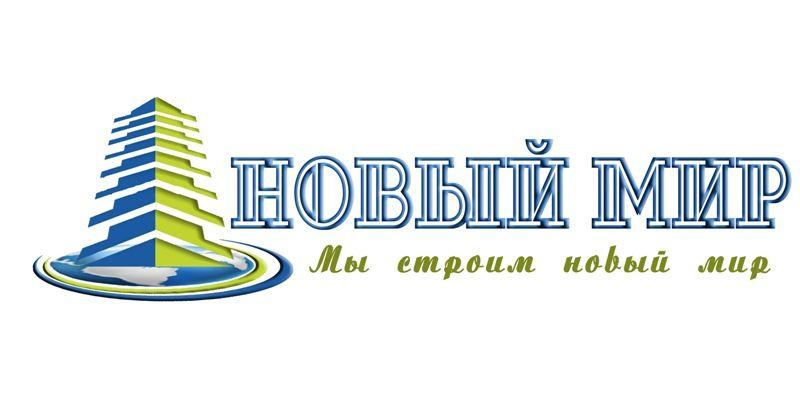 Логотип для строительной компании - дизайнер maluu233