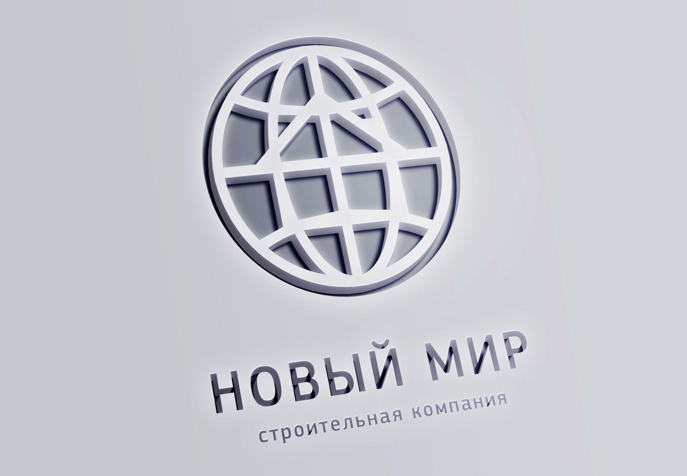 Логотип для строительной компании - дизайнер kizimmaxim
