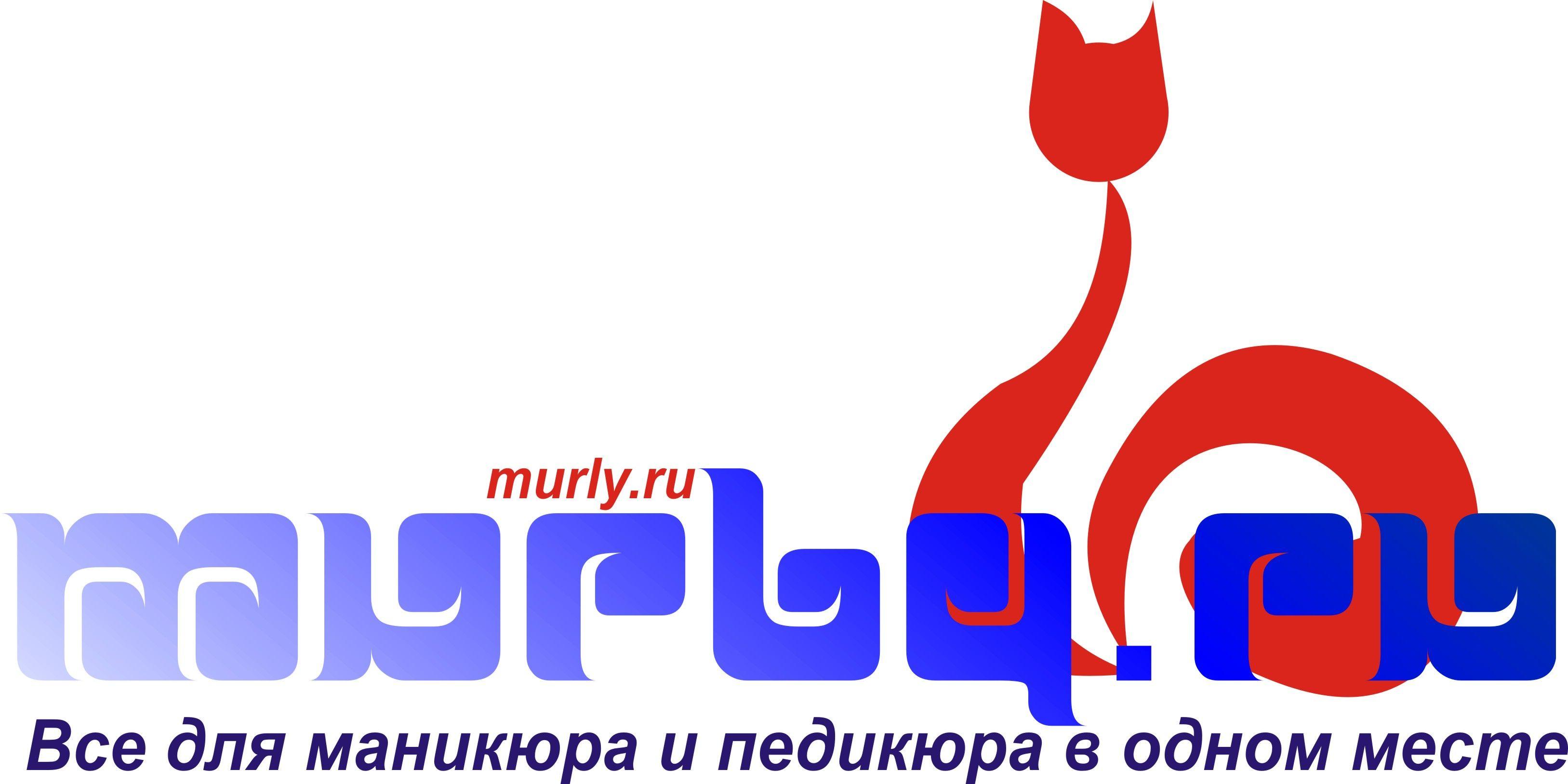 Логотип магазина материалов для наращивания ногтей - дизайнер Tadana_88
