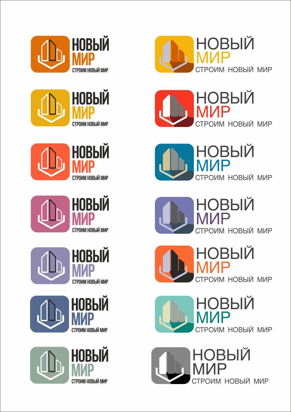 Логотип для строительной компании - дизайнер gwyny