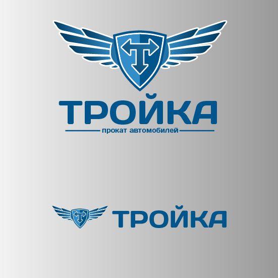 Логотип для компании проката автомобилей - дизайнер HumbleDisigner