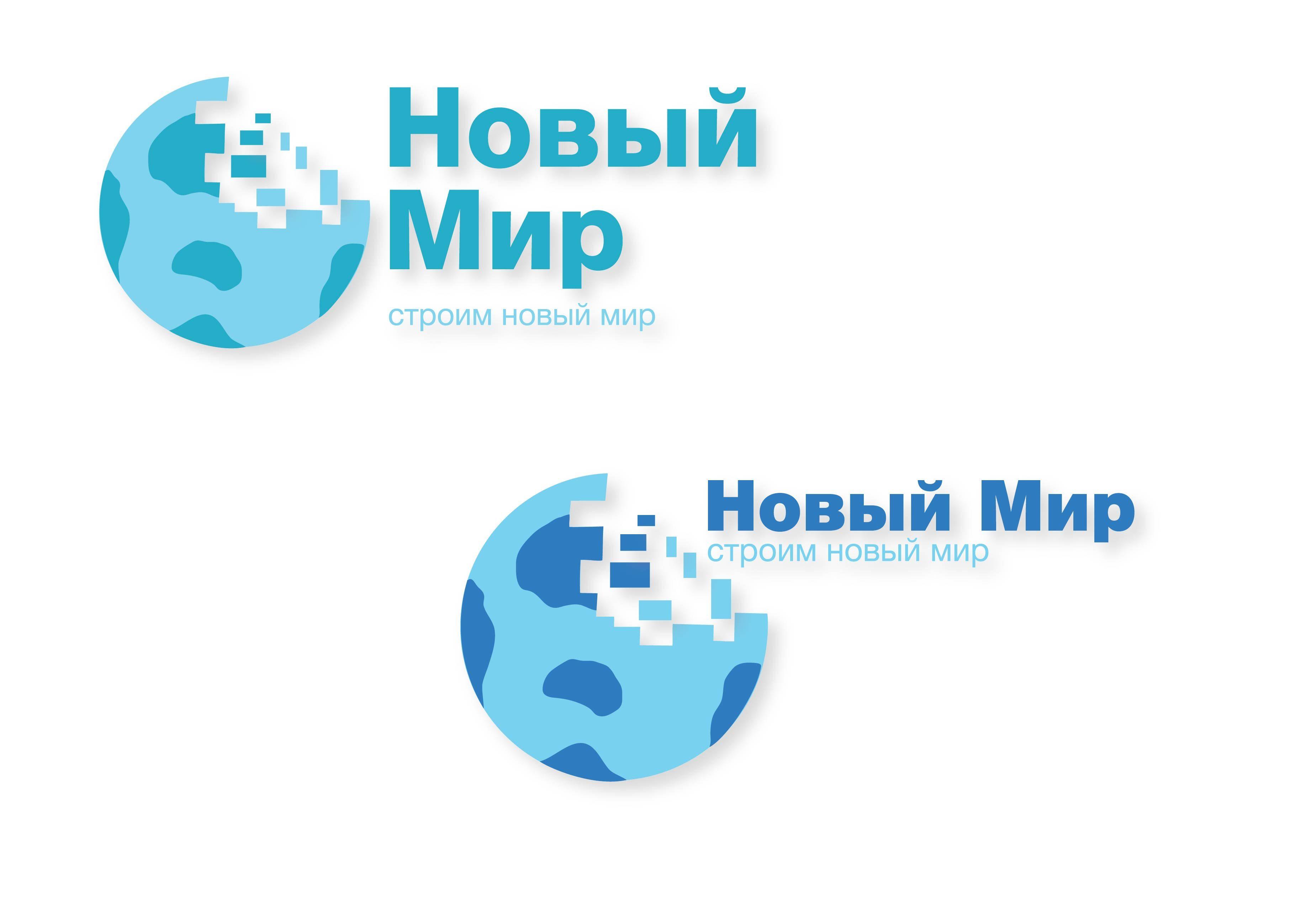 Логотип для строительной компании - дизайнер designeveryday1
