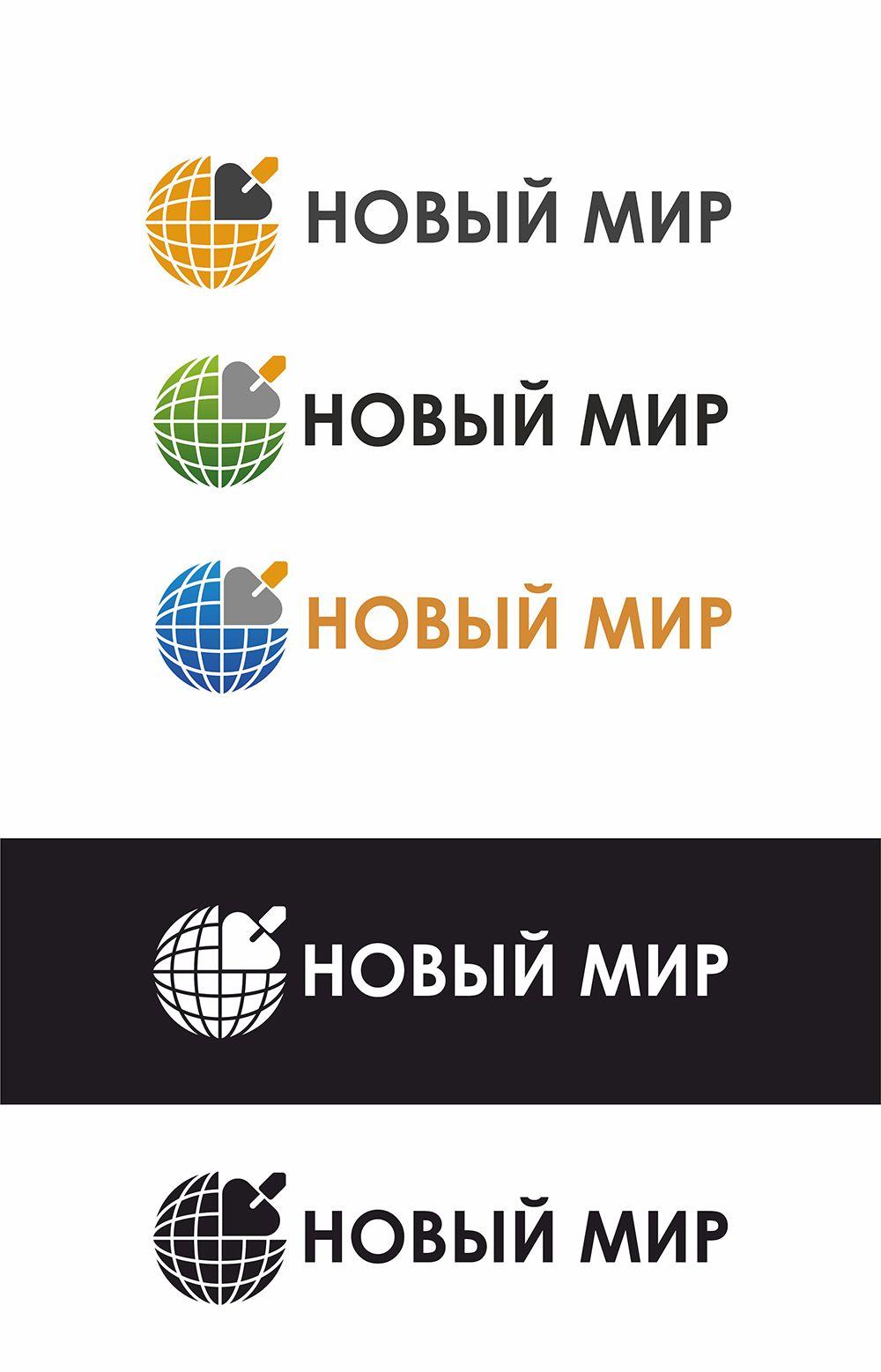 Логотип для строительной компании - дизайнер AAKuznetcov