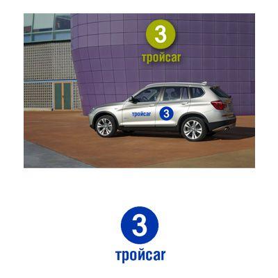 Логотип для компании проката автомобилей - дизайнер chitatusa