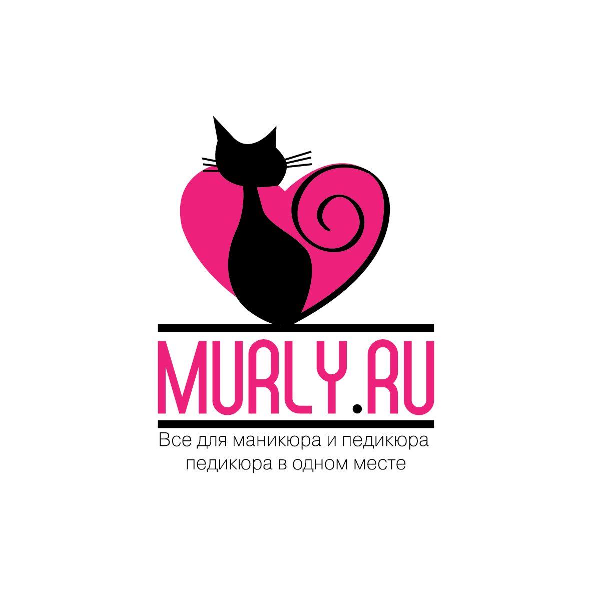 Логотип магазина материалов для наращивания ногтей - дизайнер kit-design