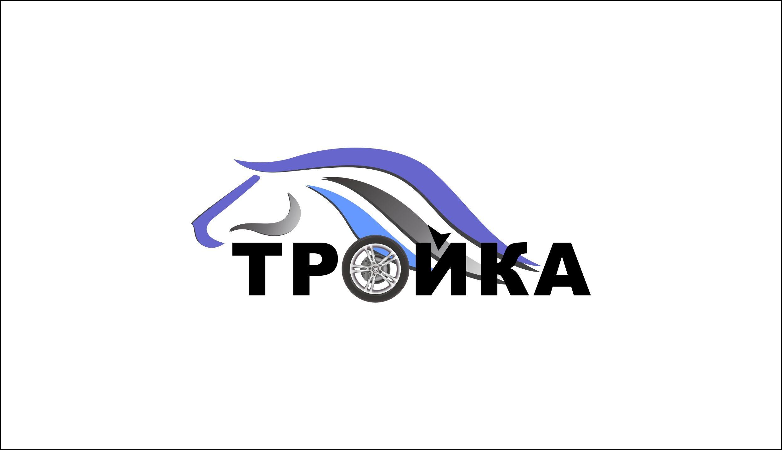 Логотип для компании проката автомобилей - дизайнер CONTRAST