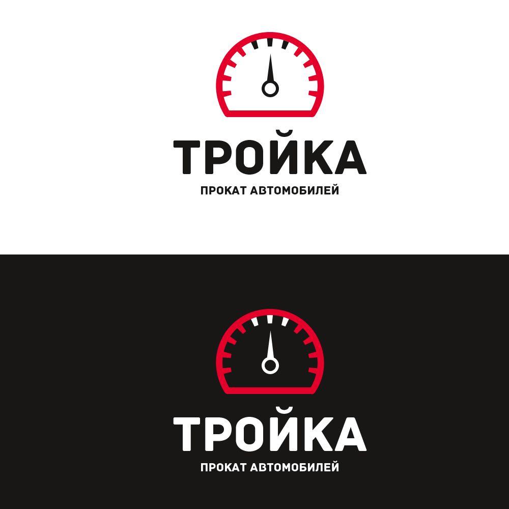 Логотип для компании проката автомобилей - дизайнер Evgen555