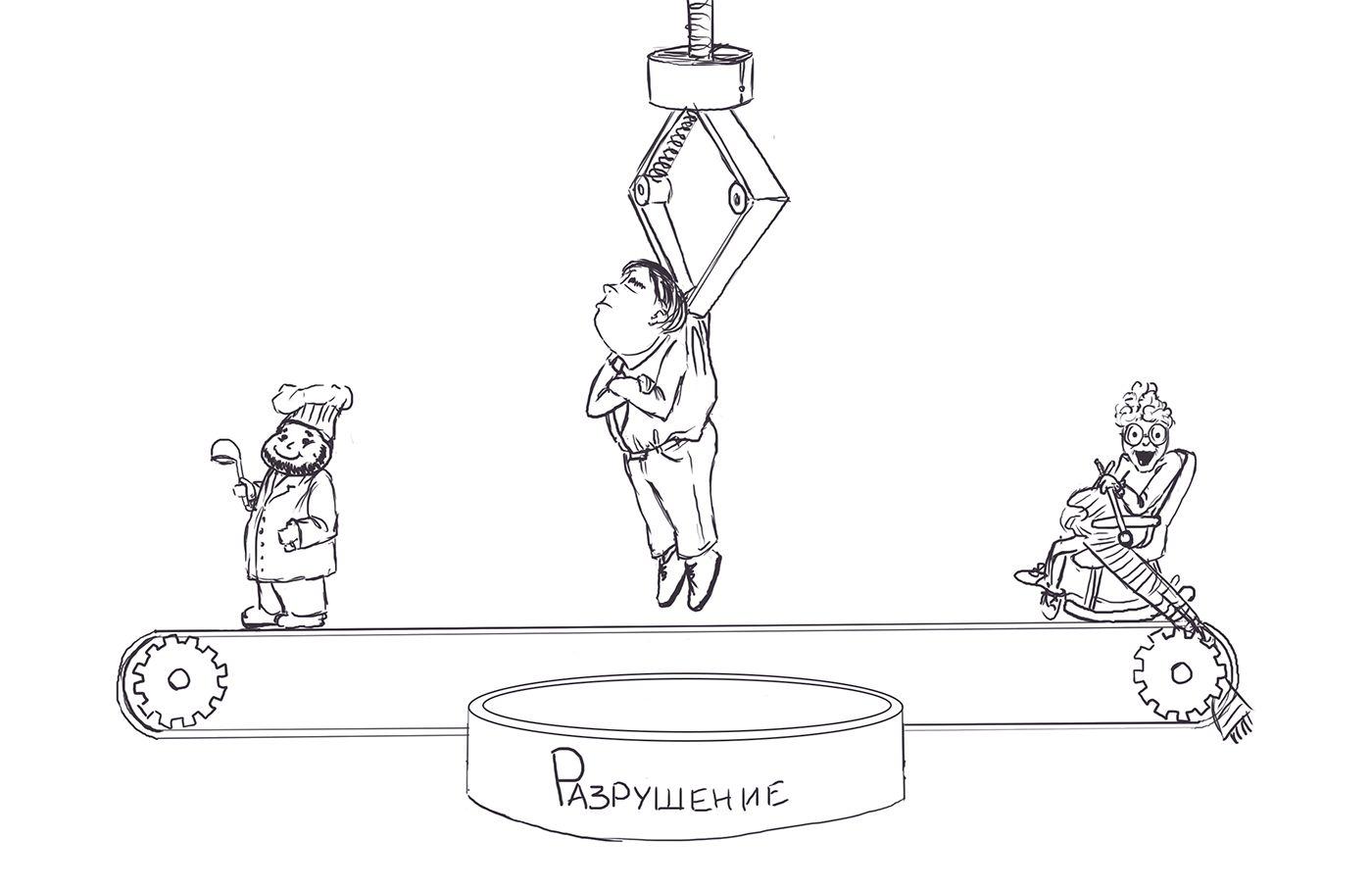 Иллюстрации для научно-хужественной статьи - дизайнер Nastewie