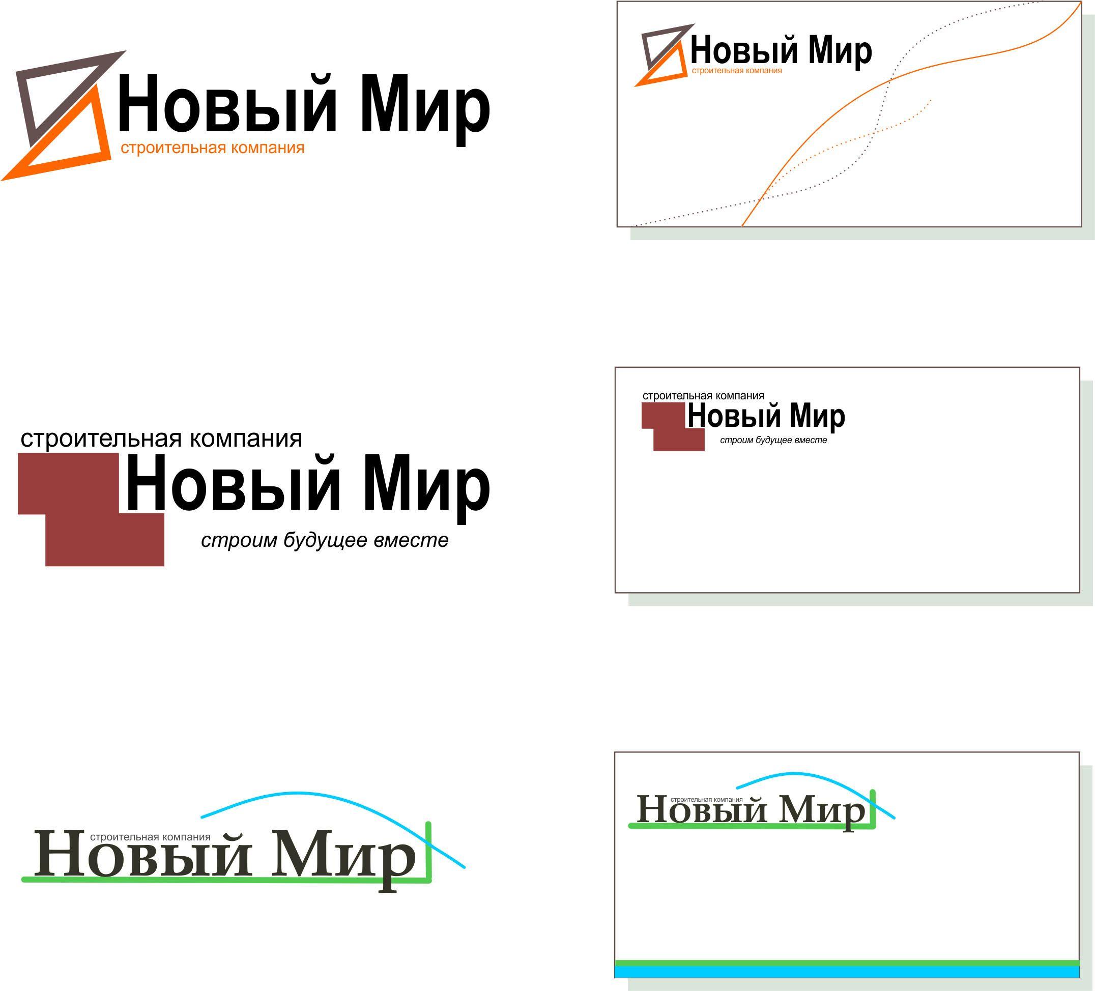 Логотип для строительной компании - дизайнер Ozaman