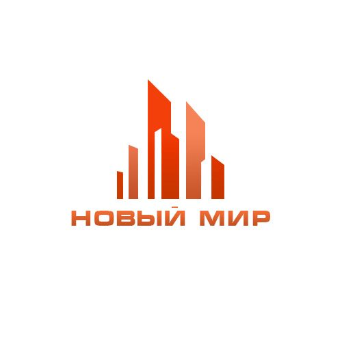 Логотип для строительной компании - дизайнер redsideby