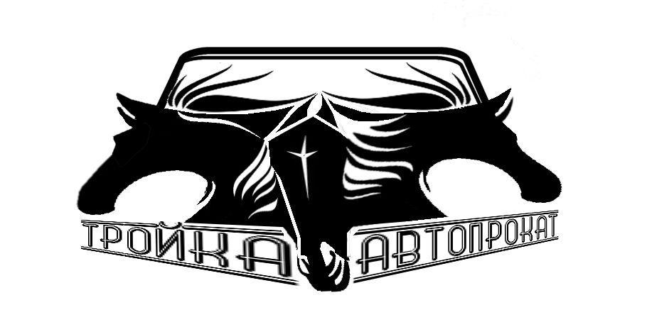 Логотип для компании проката автомобилей - дизайнер Vladimir-Kiev